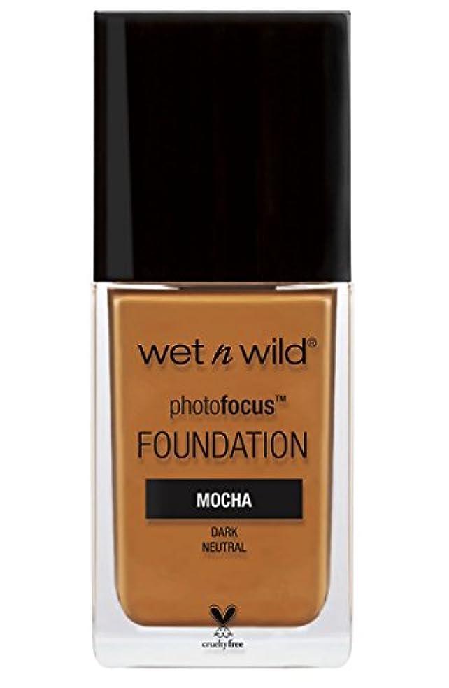 いとこステーキ政策WET N WILD Photo Focus Foundation - Mocha (並行輸入品)