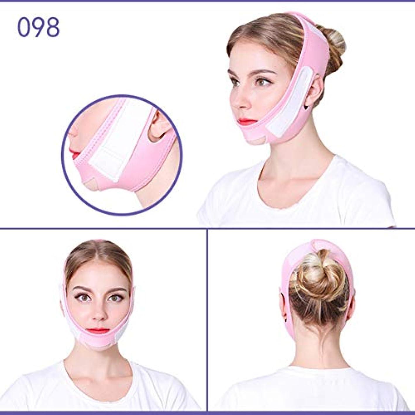 パックぐったり勤勉Balai フェイススリムVラインリフトアップマスク頬チンネックスリミング薄いストラップアンチリンクルフェイシャルシンフェイスマスクスリミング