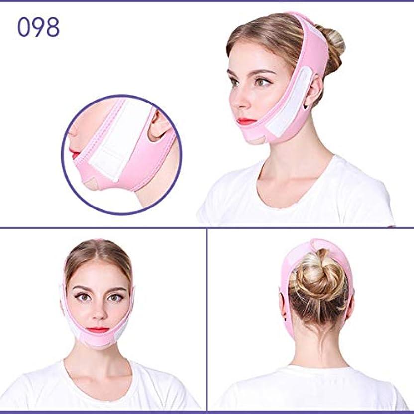 マニアックラッシュエールBalai フェイススリムVラインリフトアップマスク頬チンネックスリミング薄いストラップアンチリンクルフェイシャルシンフェイスマスクスリミング