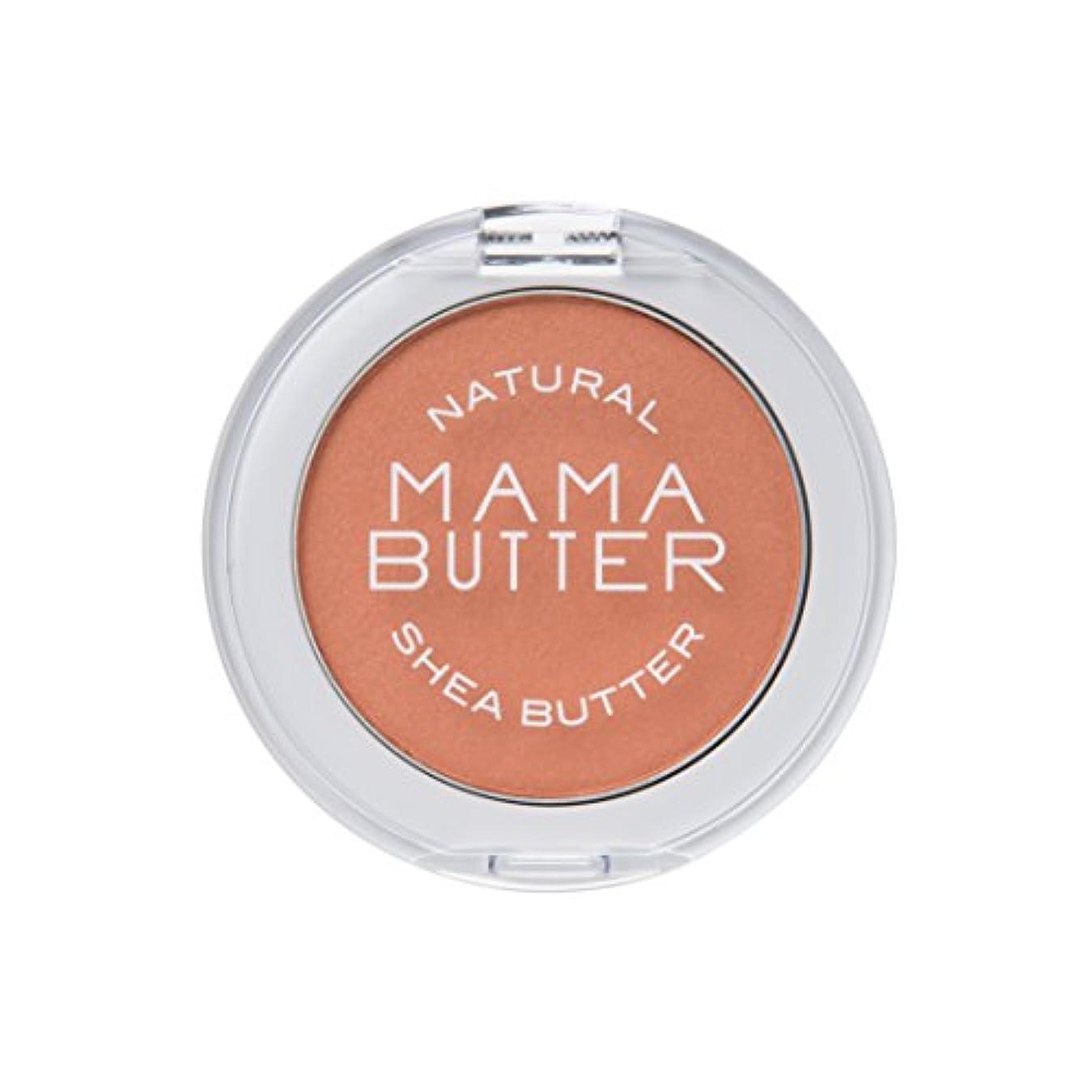 放出消費者刺すママバター チーク カラー オレンジ 5g