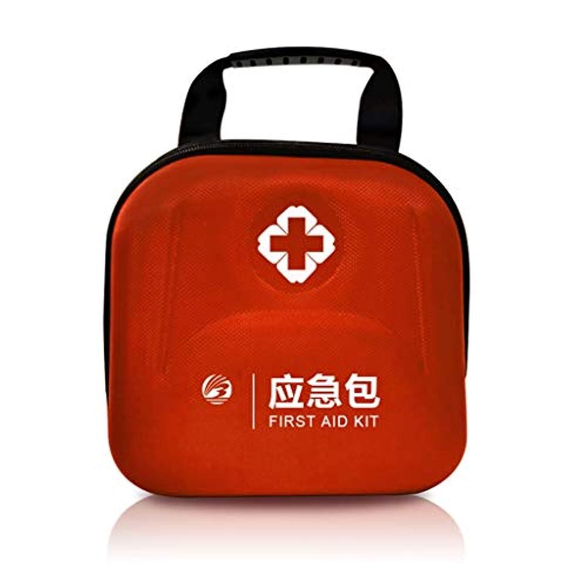 脅威レビュアー部分的に緊急用バッグ ホームスポーツ/ 4オプションの色に適した携帯用救急箱屋外車キット旅行医療バッグ HMMSP (Color : Orange)