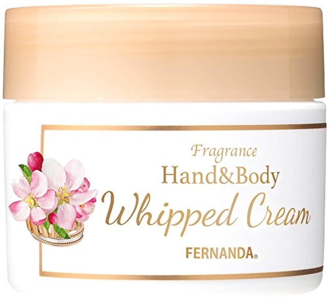 インサート国家申込みFERNANDA(フェルナンダ) Hand&Body Whipped Cream Primeiro Amor (ハンド&ホイップクリーム プリメイロアモール)