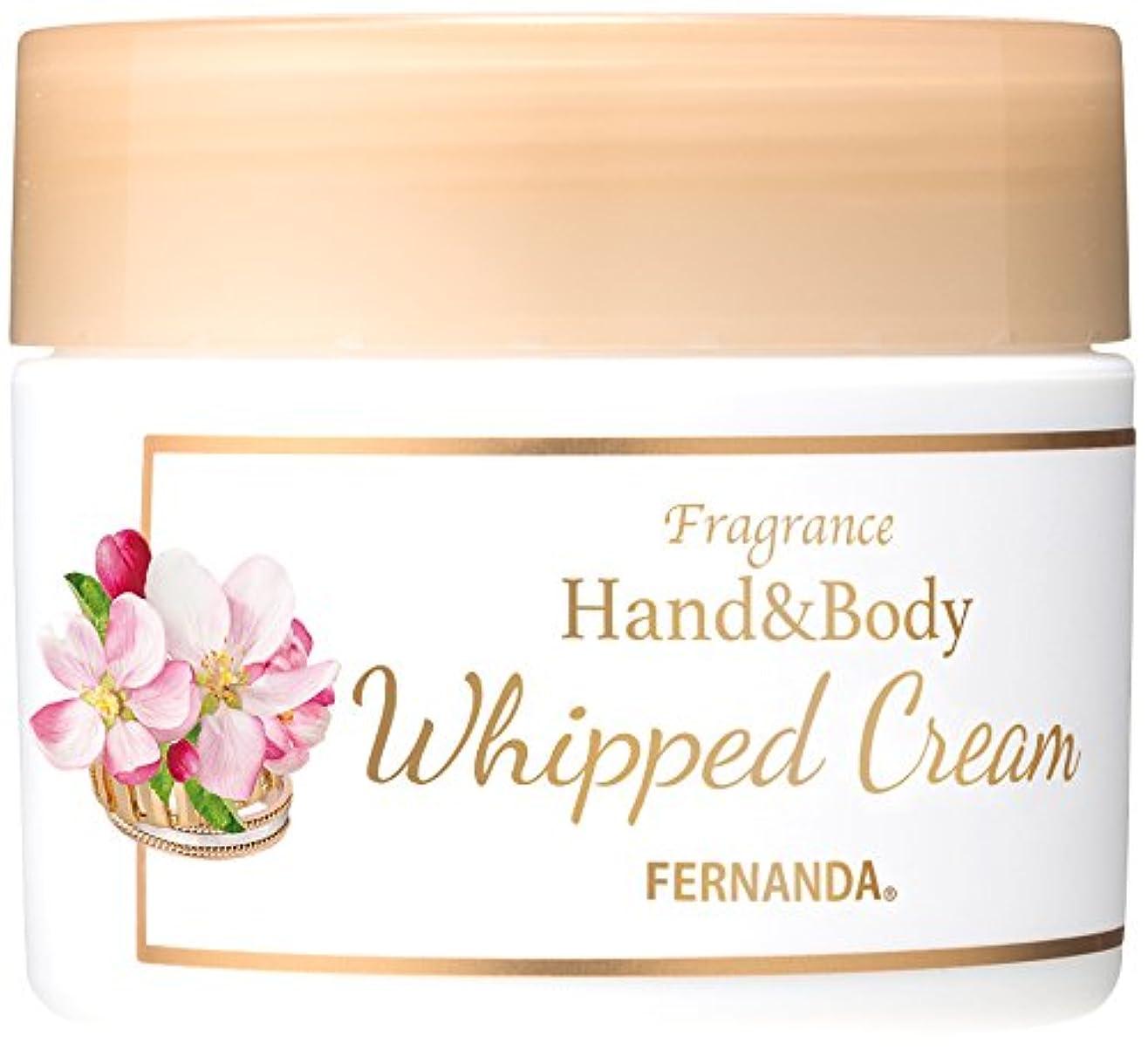 農業懐不誠実FERNANDA(フェルナンダ) Hand&Body Whipped Cream Primeiro Amor (ハンド&ホイップクリーム プリメイロアモール)