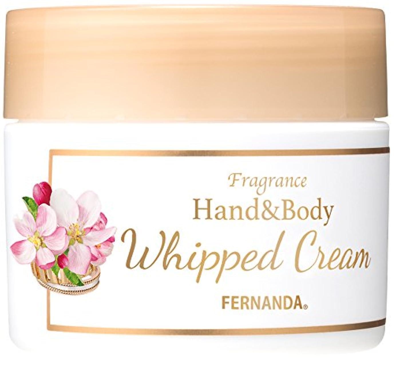 子音ギャングスター乳白色FERNANDA(フェルナンダ) Hand&Body Whipped Cream Primeiro Amor (ハンド&ホイップクリーム プリメイロアモール)