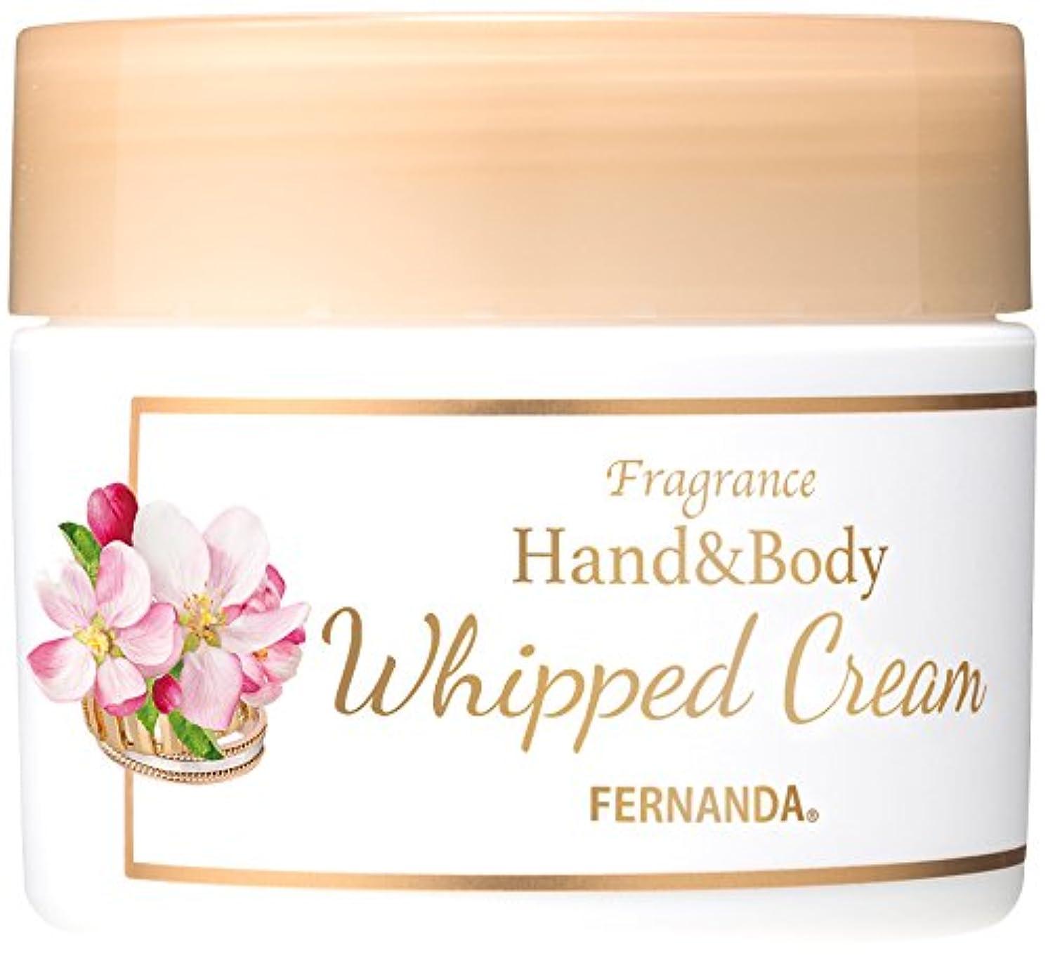 まばたき責国内のFERNANDA(フェルナンダ) Hand&Body Whipped Cream Primeiro Amor (ハンド&ホイップクリーム プリメイロアモール)