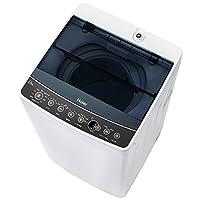 ハイアール 4.5kg 全自動洗濯機 ブラックHaier JW-C45A-K