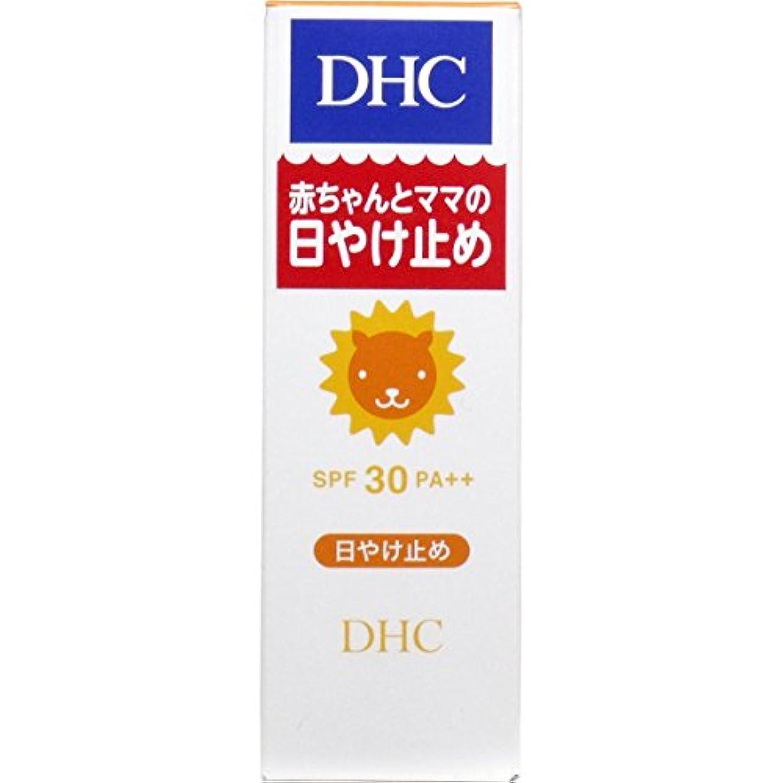 トーク衝撃機動日やけ止めクリーム 肌をいたわりながら、紫外線をしっかりブロック 簡単 DHC ベビー&ママ サンガード SPF30 30g【2個セット】