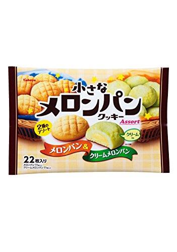 カバヤ食品 小さなメロンパンクッキーメロンパン&クリームメロンパン 22枚×3袋