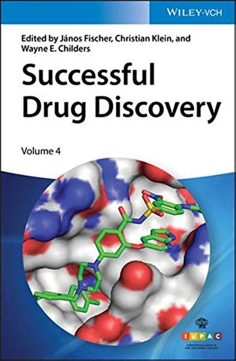有益でる十分ですSuccessful Drug Discovery