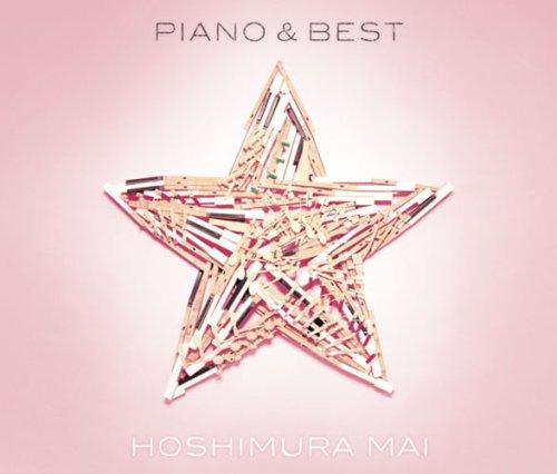 PIANO&BEST(初回生産限定盤)(DVD付)
