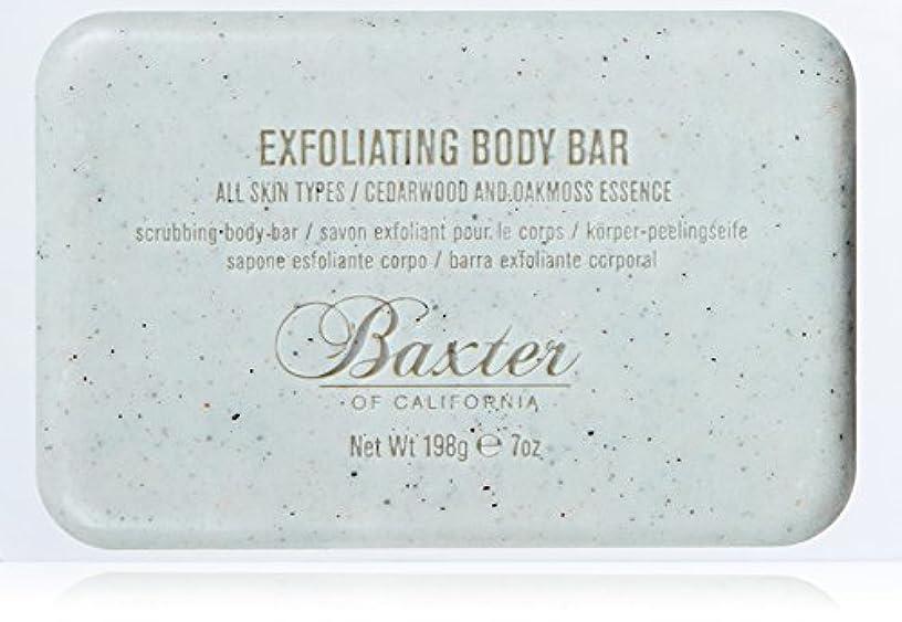 有益知っているに立ち寄る体細胞Baxter OF CALIFORNIA スクラブボディバー 198g
