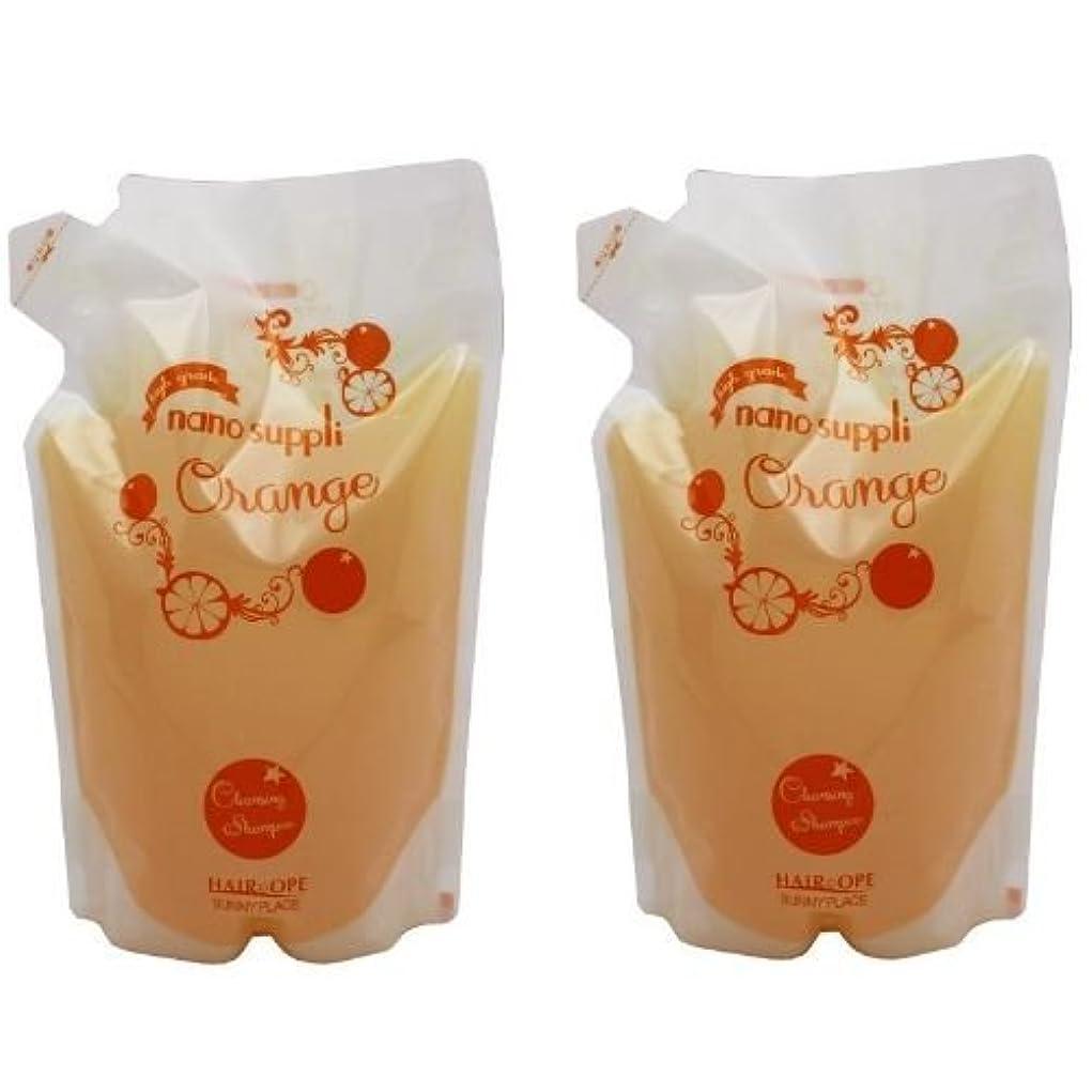 【X2個セット】 サニープレイス ナノサプリ クレンジングシャンプー オレンジ 800ml 詰替え用