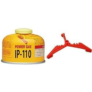 【おすすめセット】 プリムス GAS CARTRIDGE 小型ガス  1個 + プリムス ガスカートリッジホルダー レッド 1個