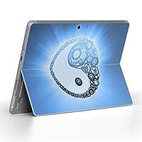 Surface go 専用スキンシール サーフェス go ノートブック ノートパソコン カバー ケース フィルム ステッカー アクセサリー 保護 その他 陰陽 マーク 青 000133