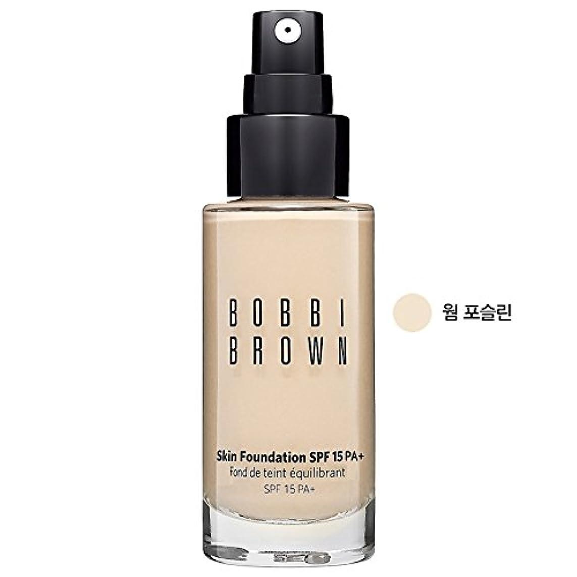 コントローラ見る成功するBOBBI BROWN ボビイ ブラウン スキン ファンデーション SPF15 PA+ #0.5 Warm Porcelain 30ml [並行輸入品]