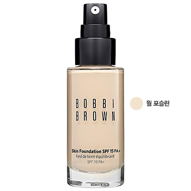 実験室チャート買い物に行くBOBBI BROWN ボビイ ブラウン スキン ファンデーション SPF15 PA+ #0.5 Warm Porcelain 30ml [並行輸入品]