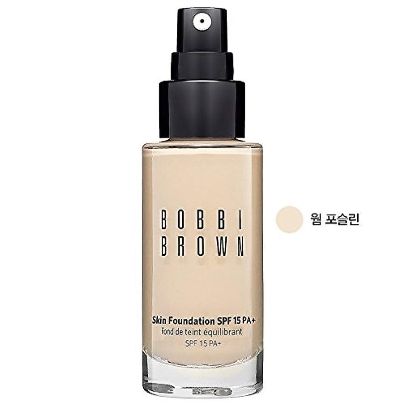 親指試みる散髪BOBBI BROWN ボビイ ブラウン スキン ファンデーション SPF15 PA+ #0.5 Warm Porcelain 30ml [並行輸入品]