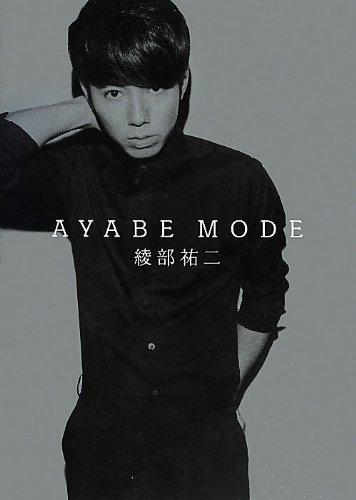 AYABE MODE (ヨシモトブックス)