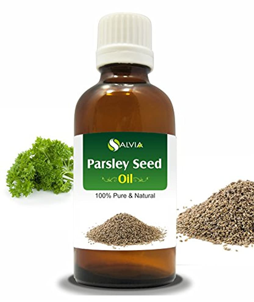 マウントバンクそれからホテルPARSLEY SEED OIL(PETROSELINUM CRISPUM) 100% NATURAL PURE ESSENTIAL OIL 50ML