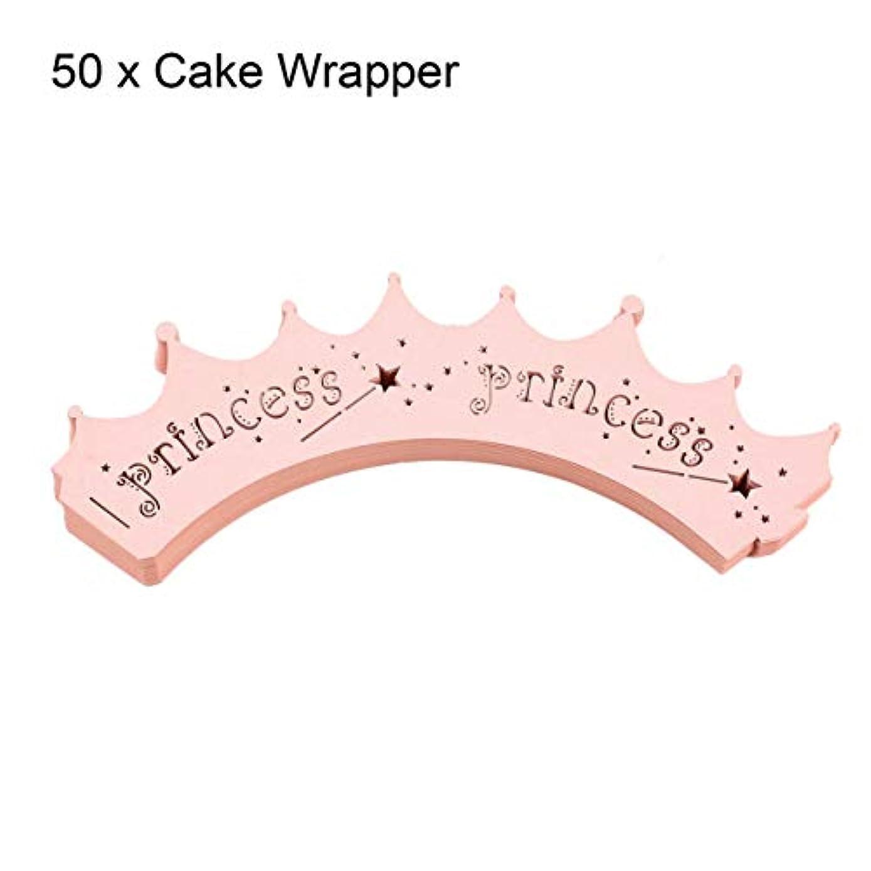 ストリップ密アスペクトSaikogoods 50個のレーザーカットカップケーキラッパー クラウン形状 マフィンケース ケーキ紙コップライナー 赤ちゃんプリンセス 誕生日パーティーの装飾 ピンク