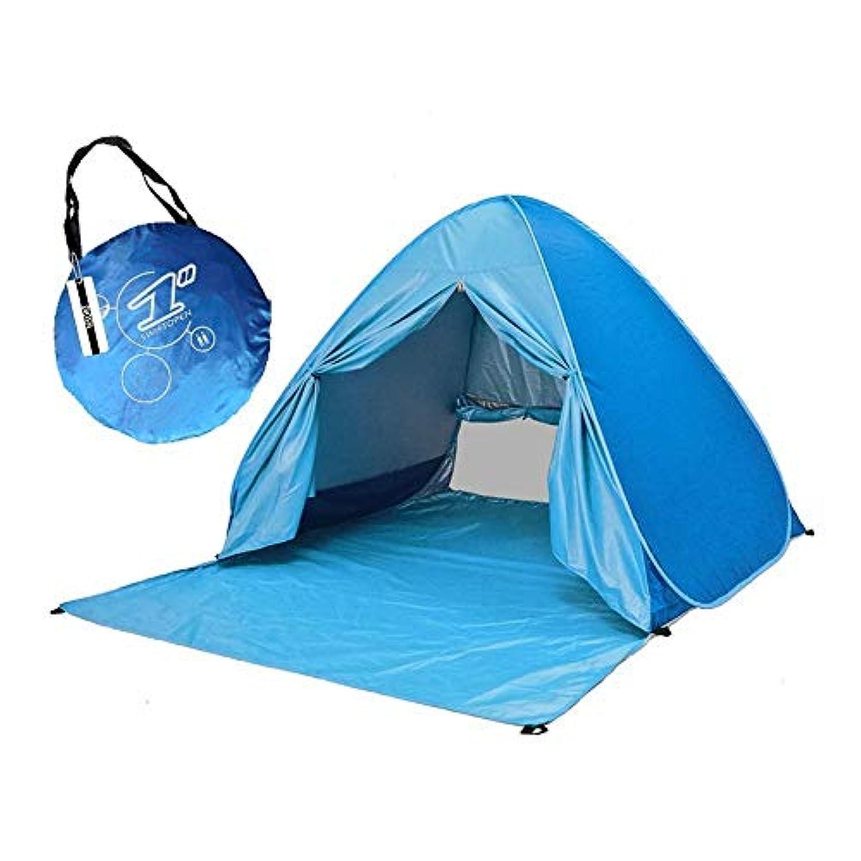 サンシェードテント moonwind ワンタッチテント 2-3人用 UPF50+ カーテン付き 超軽量 通気性抜群 ビーチ ブール アウトドア?運動会に最適 撥水加工 紫外線防止 キャリーバッグ付き