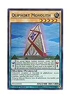 遊戯王 英語版 PEVO-EN058 Qliphort Monolith クリフォート・アセンブラ (スーパーレア) 1st Edition
