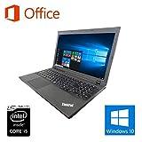 【Microsoft Office 2016搭載】【Win 10搭載】Lenovo L540/第四世代Core i5-4200M 2.5GHz/メモリ:8GB/新品SSD:480GB/DVDドライブ/bluetooth/10キー/大画面15.6インチ液晶/USB 3.0/SDリーダー/無線LAN搭載/中古ノートパソコン (新品SSD:480GB)