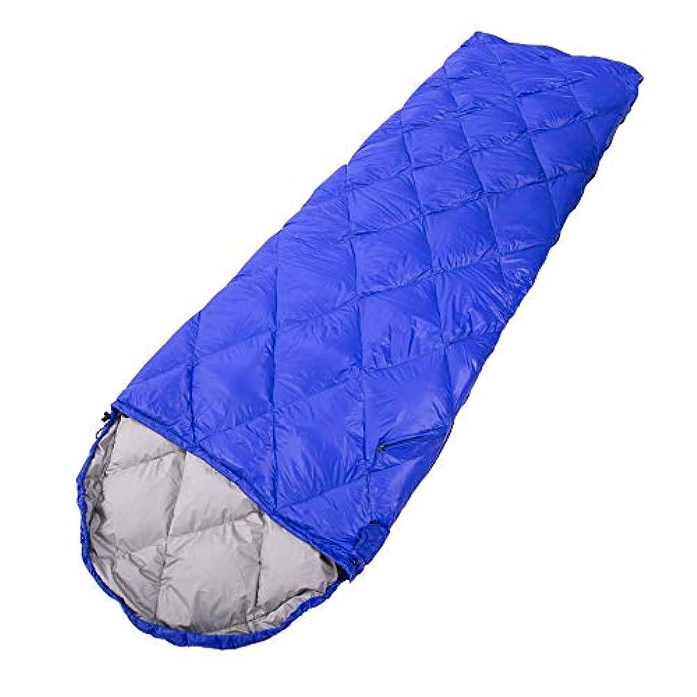 不完全が欲しいとにかく屋外の秋と冬のシングルタイトな超軽量の暖かいアヒルの寝袋