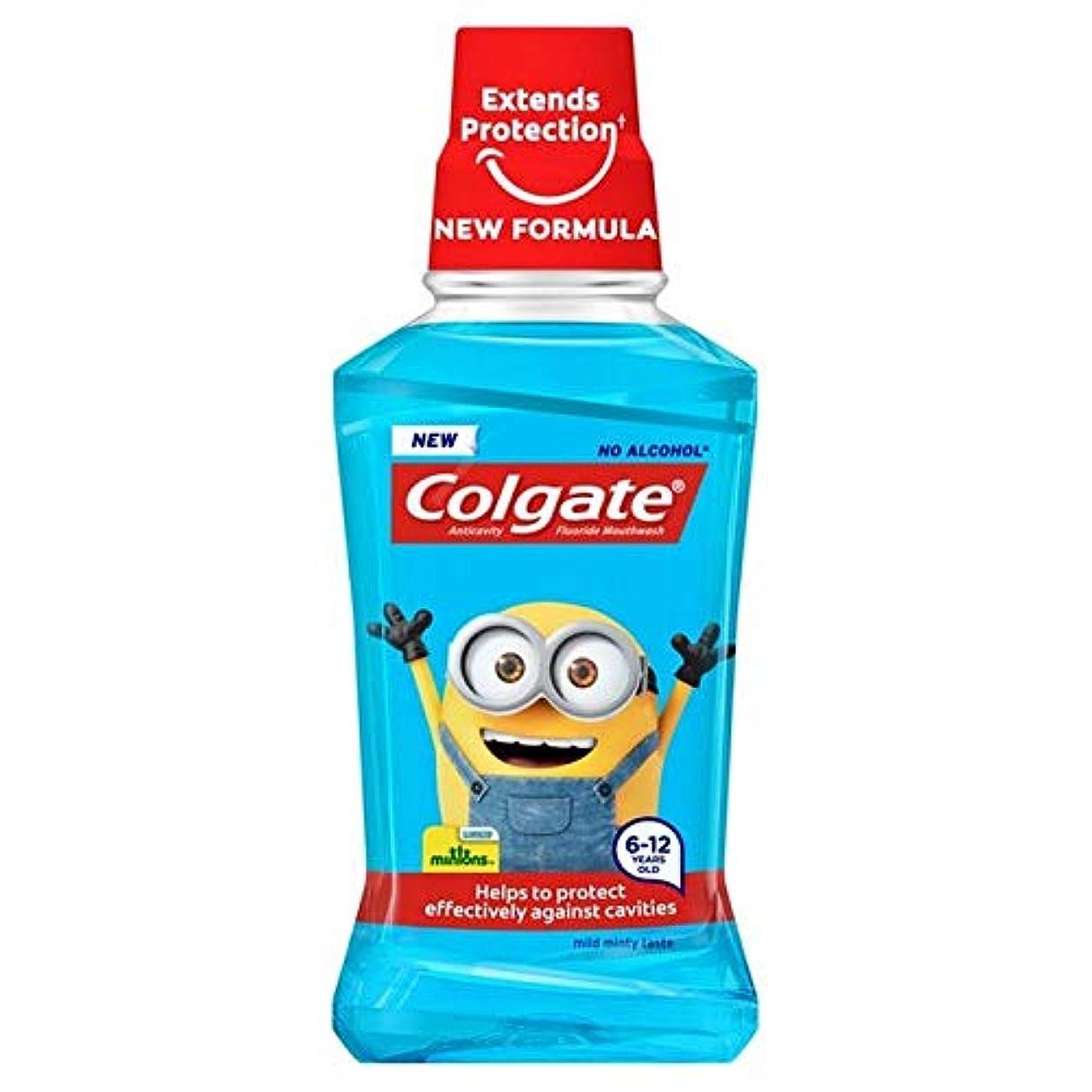 遅滞前述のの量[Colgate ] コルゲート子供の手下6+年のマウスウォッシュ250ミリリットル - Colgate Kids Minions 6+ Years Mouthwash 250ml [並行輸入品]
