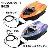 シマノ アドバンスパワーII RSオレンジ HI-052N