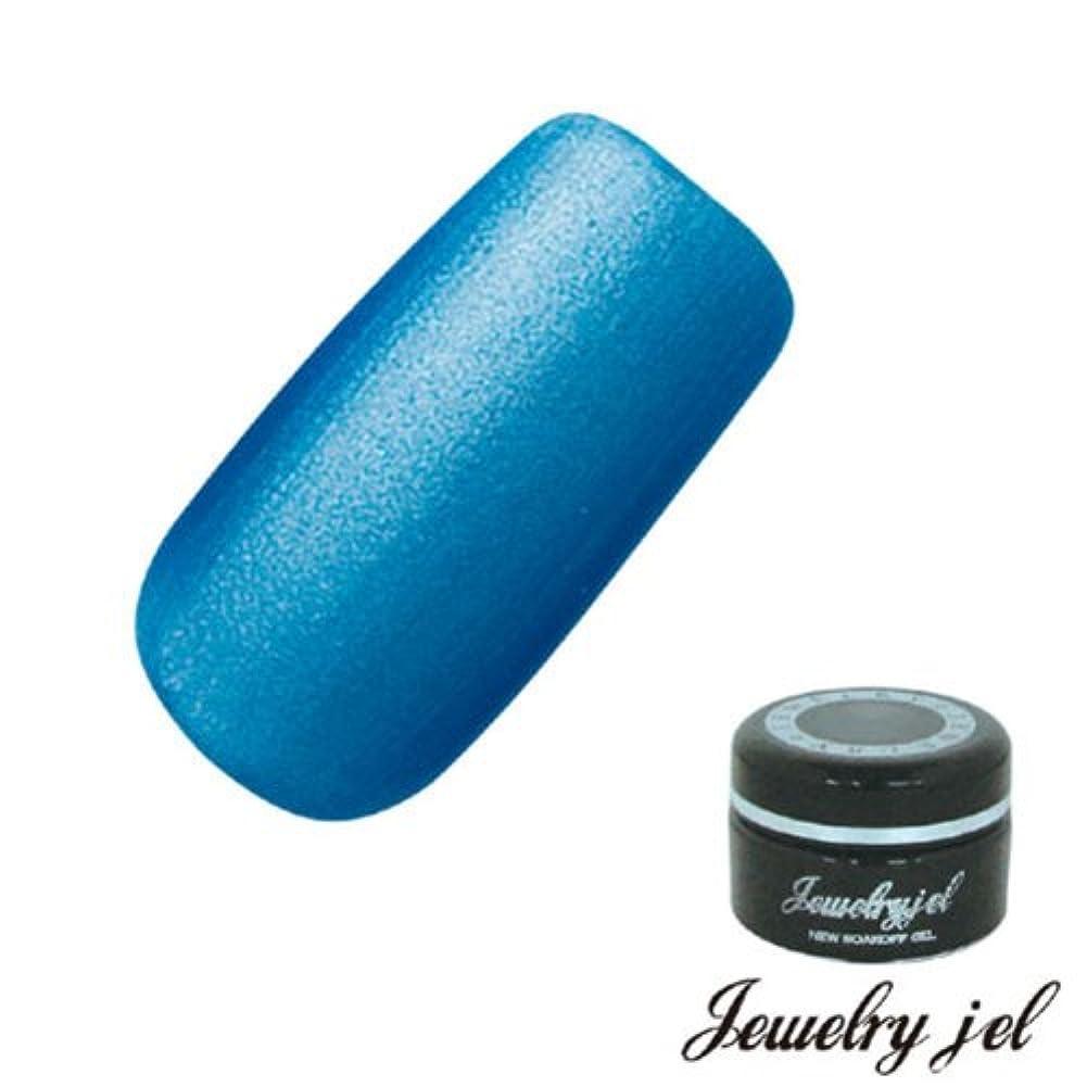 シールド世界的にいたずらジュエリージェル ジェルネイル カラージェル SB205 3.5g ブルー クリスタル入り UV/LED対応  ソークオフジェル ペールブルー