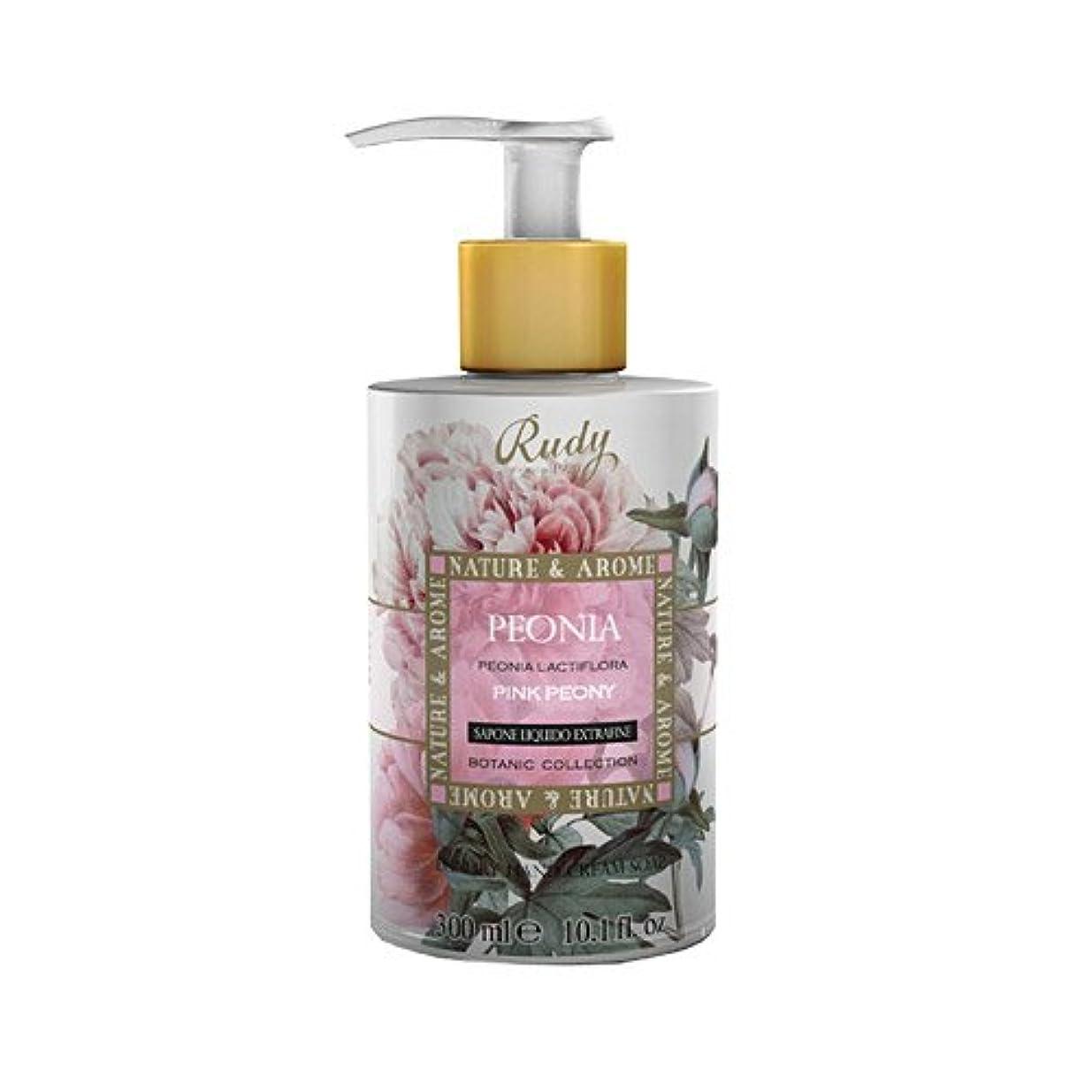 振り返るれんがフルーツRUDY Nature&Arome SERIES ルディ ナチュール&アロマ Liquid Soap リキッドソープ ピンクピオニー