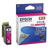 エプソン/カラリオプリンター用/インクカートリッジ/クマノミ - マゼンタ増量タイプ - / KUI-M-L