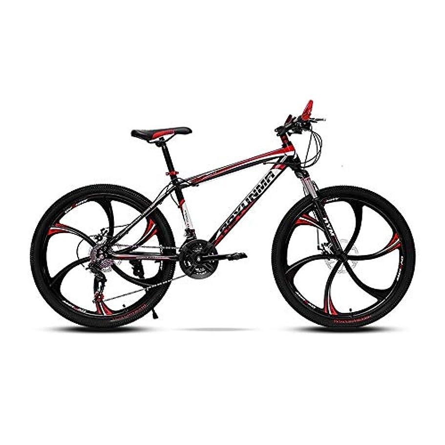 交通渋滞戦士デンマーク語LRHD マウンテンバイク高炭素鋼フレーム自転車フォークサスペンション6本のナイフホイールダブルディスクブレーキレースの自転車24/26インチのMTBバイクレーシング自転車屋外サイクリング、21速度(黒と赤)