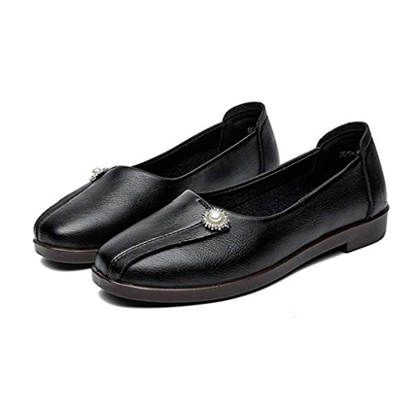 影響を受けやすいですライセンス表示[実りの秋] シニアシューズ レディース 25.5CMまで お年寄りシューズ キラキラ 疲れにくい 滑り止め 婦人靴 モカシン 介護用 軽量 安定感 通気性 高齢者 母の日 敬老の日 通年