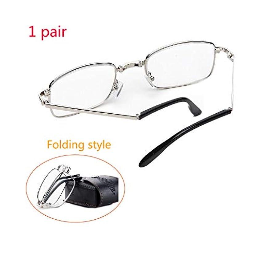 老眼鏡は、遠く、近くに、高精細折りたたみ式ポータブル、高齢者の超軽量自動調整、樹脂レンズ、折りたたみ式老眼鏡 - 超クリアビジョン、蝶番を付けられた白い銅合金材料です。
