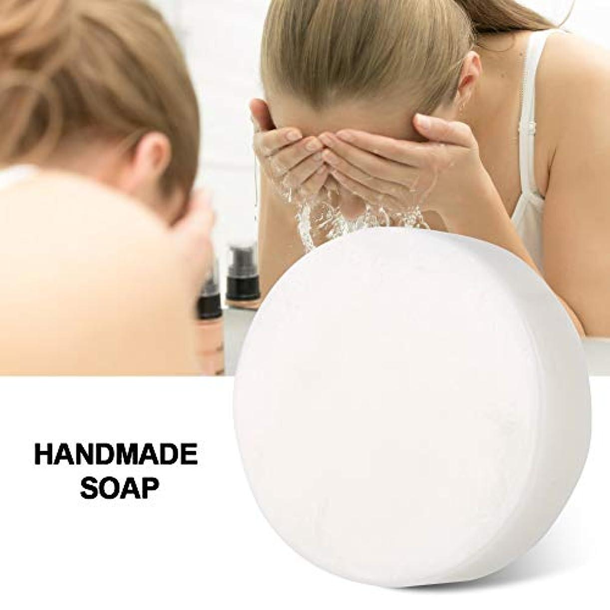 免疫微生物顔料石鹸 手作り 保湿栄養 手作りマイルド 刺激なし 手作り 石鹸 スキンケア(01)