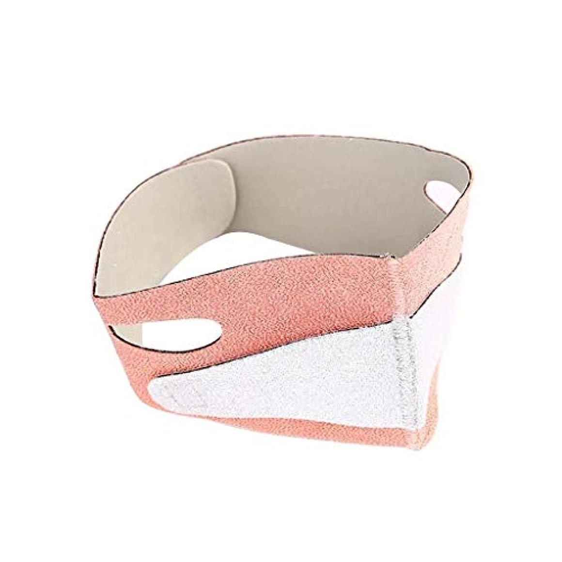 解き明かす定刻空いている引き締めフェイスマスク、薄いフェイスバンド新しい引き締めダブルチンフェイスリフティングアーティファクトV Fac電子包帯