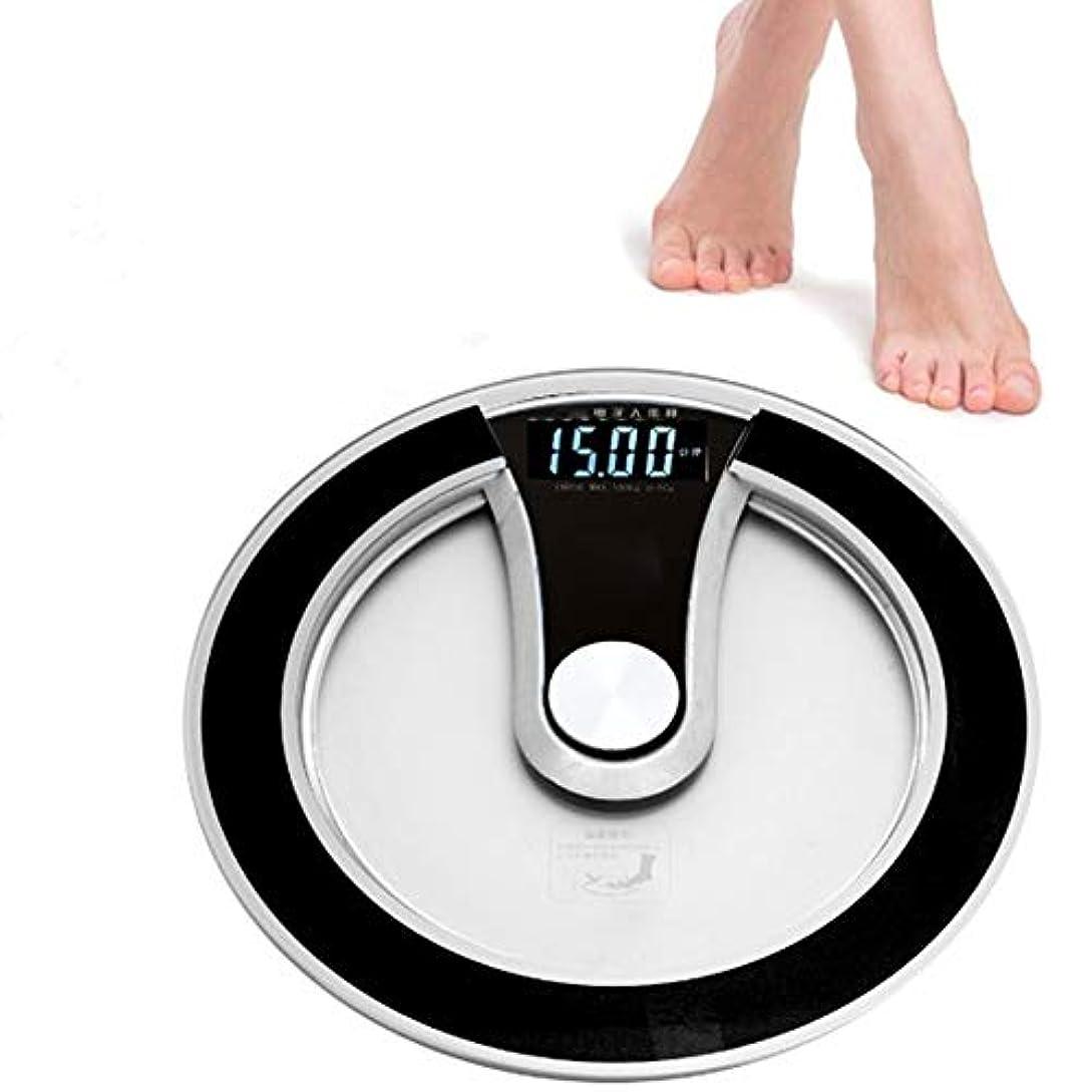 裏切りずらす賃金プロの体重計、デジタルウェイトボディLCDディスプレイスケール高精度スケール+プロ用および家庭用体重スケール - 180kg高荷重ベアリング(2#)