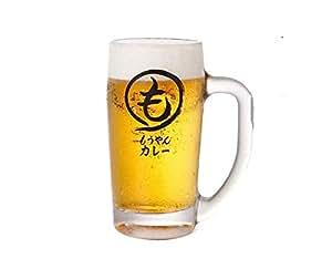 (もうやんカレー) もうやんカレー オリジナル ビールジョッキ