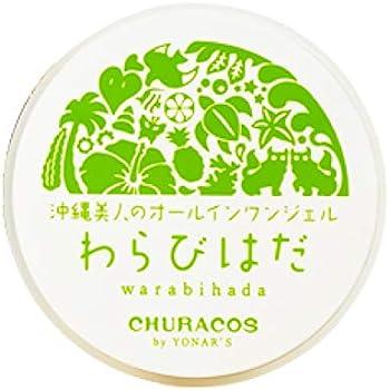チュラコス わらびはだ 30g オールインワンジェル イボ対策 角質 保湿 ヒアルロン酸 馬プラセンタ ヒトオリゴペプチド-1