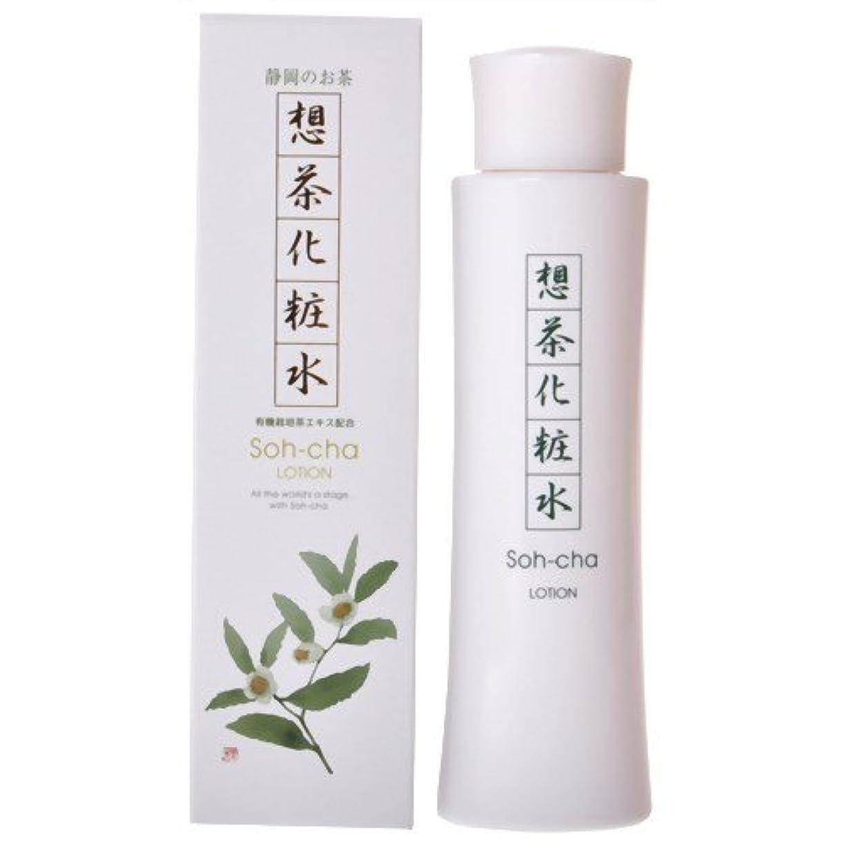 硫黄一月つかまえる想茶化粧水 150ml