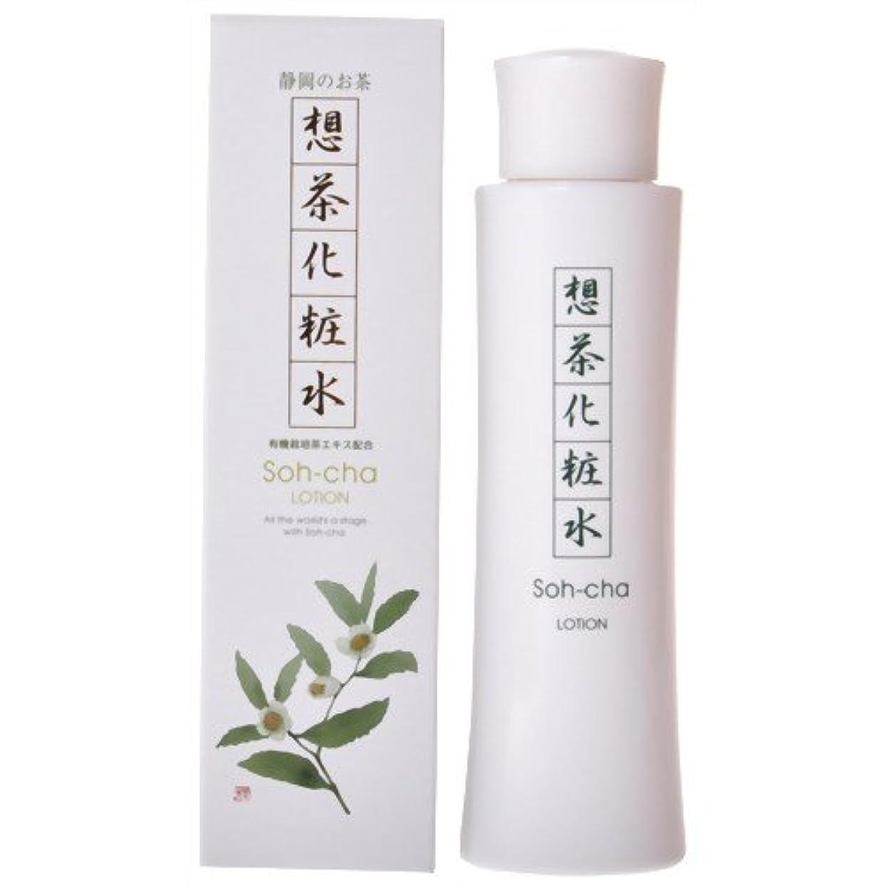 ファーザーファージュ韓国寄託想茶化粧水 150ml