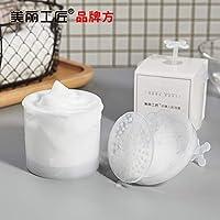 バブラー FidgetFidget 洗顔フォームメーカーカップ用フェイスクリーンツール