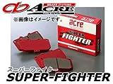 アクレ/ACRE ブレーキパッド フロント スーパーファイター 279 トヨタ コロナ/プレミオ ST210/CT210