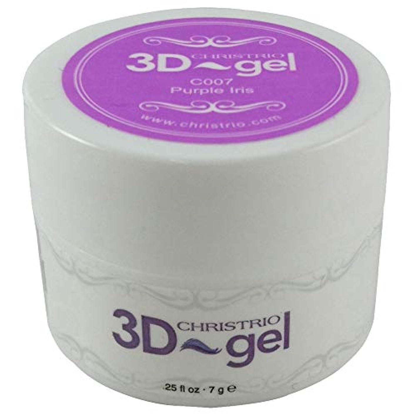 寸前変動するストレスの多いCHRISTRIO 3Dジェル 7g C007 パープルアイリス