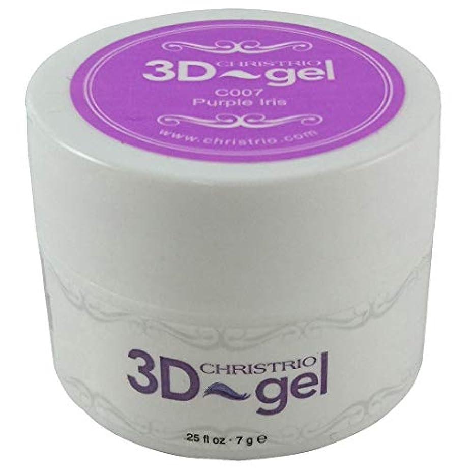 そうでなければクリスチャン解釈的CHRISTRIO 3Dジェル 7g C007 パープルアイリス