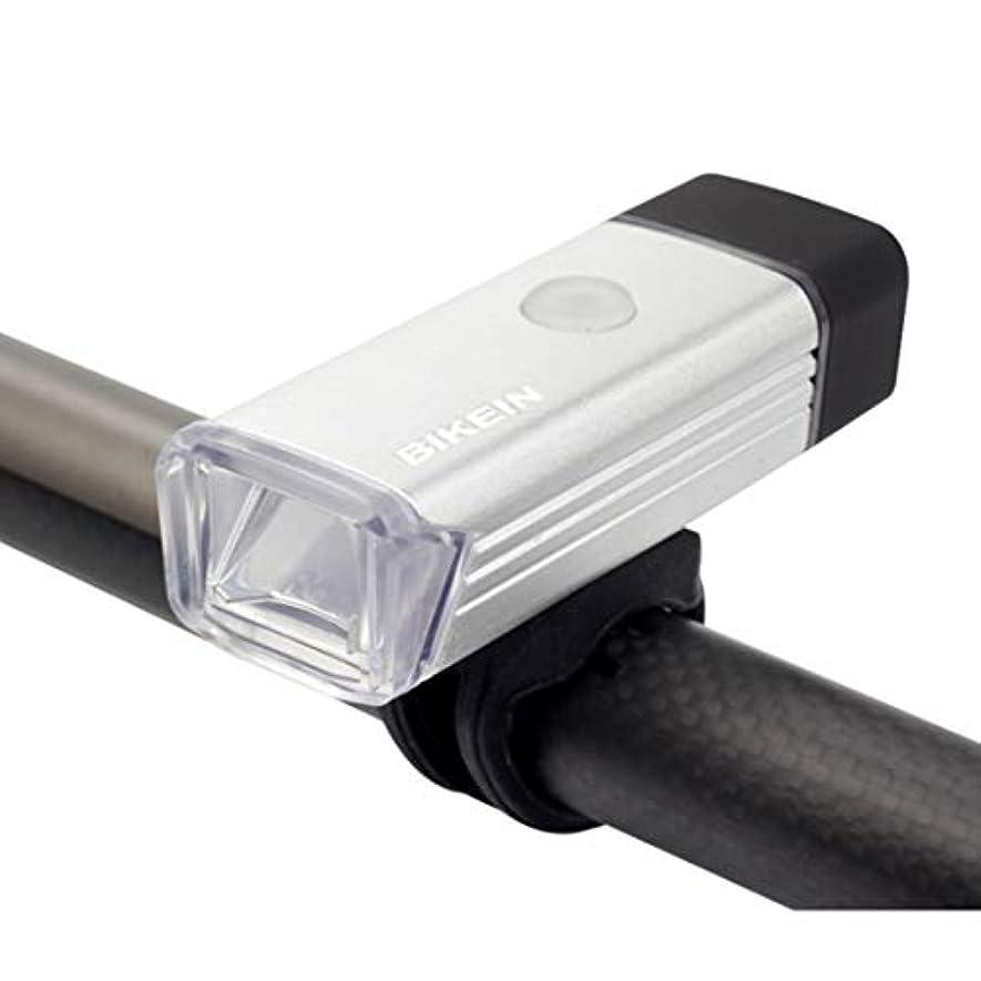 千産地医薬Jhcpca 自転車ヘッドライトLEDグレアヘッドライトナイトライディング警告灯マウンテンバイクライトUSB充電自転車アクセサリー