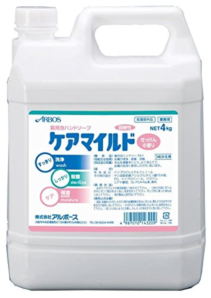 植物学者クッション大騒ぎ薬用泡ハンドソープ ケアマイルド 詰め替え用 4L (4本入り)