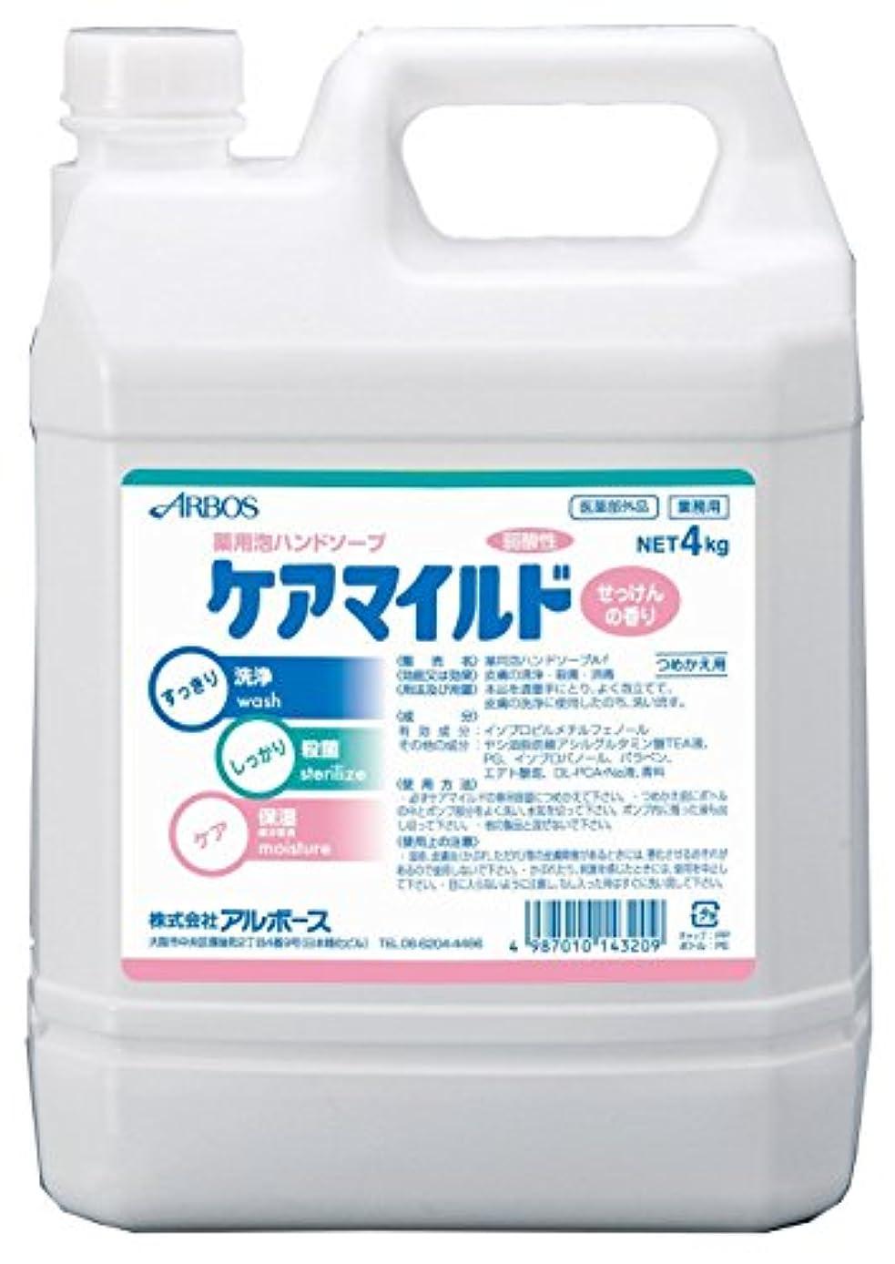 炭素ボウル水没薬用泡ハンドソープ ケアマイルド 詰め替え用 4L (4本入り)
